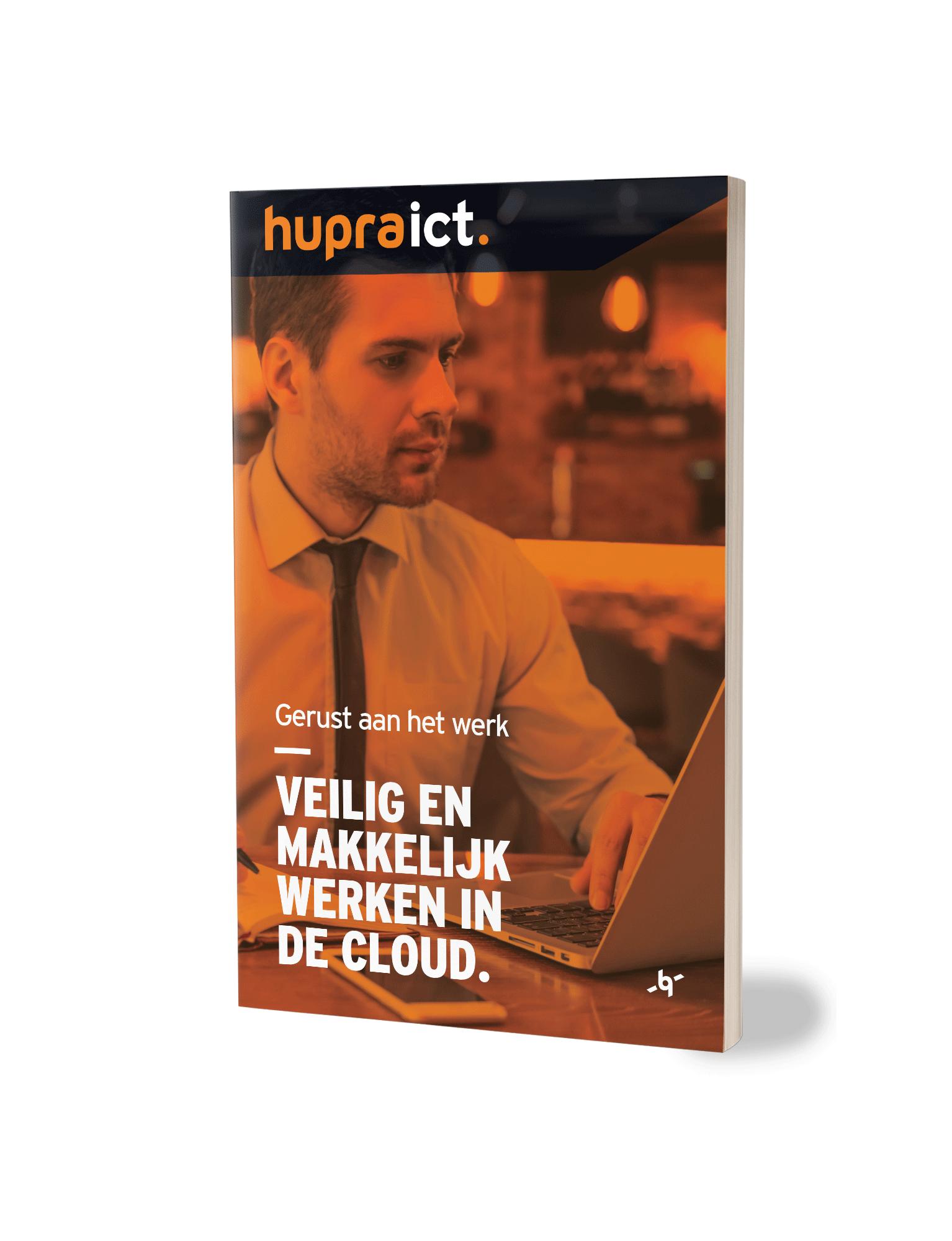 veiligmakkelijkwerkcloud_ebook